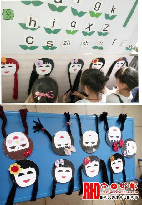 武安小屯幼儿园为提高保教质量自制教玩具