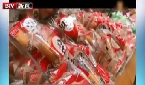 网传肉松饼是用肉松做的?那棉花饼还吃?黄油为什么要放面包图片