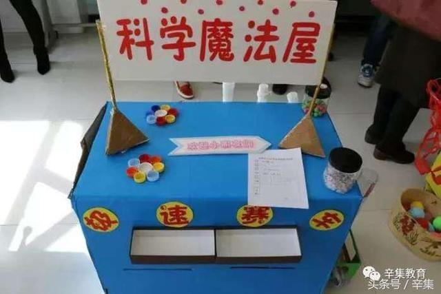 辛集清河湾学校首届3d打印创意比赛暨中小学幼儿园自制玩教具展评