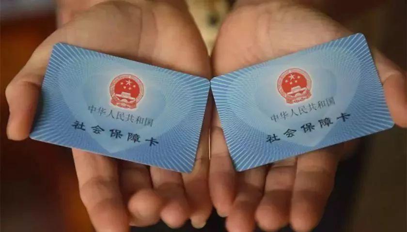 居民的医保卡何时可在大庆市区使用?看这里 凤凰网