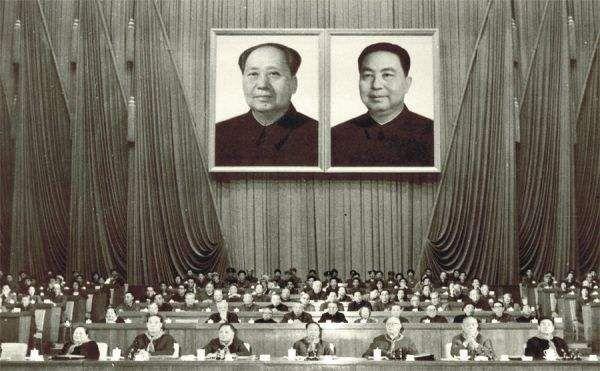 11届三中全会_华国锋与1978年党的十一届三中全会