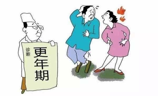 更年期妇女饮食_身处更年期的妇女看谁都不顺眼,眼看着自己变老,又想起老公和孩子的烦