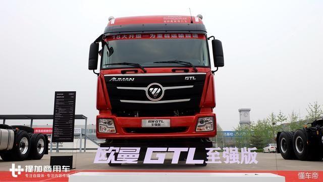 搭载550马力潍柴发动机,能拉120吨?欧曼gtl重载版牵引