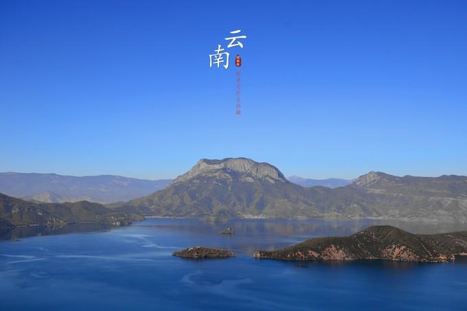 北京到盘山风景区火车