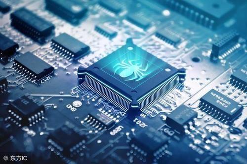 高科技cpu芯片电路板图片