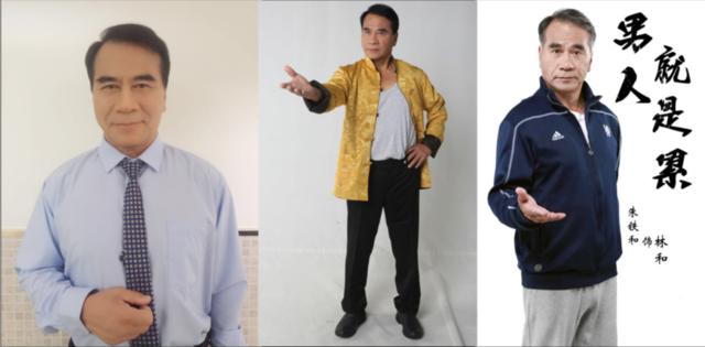 朱铁和,香港男演员,演艺生涯从1970年代后期活跃至
