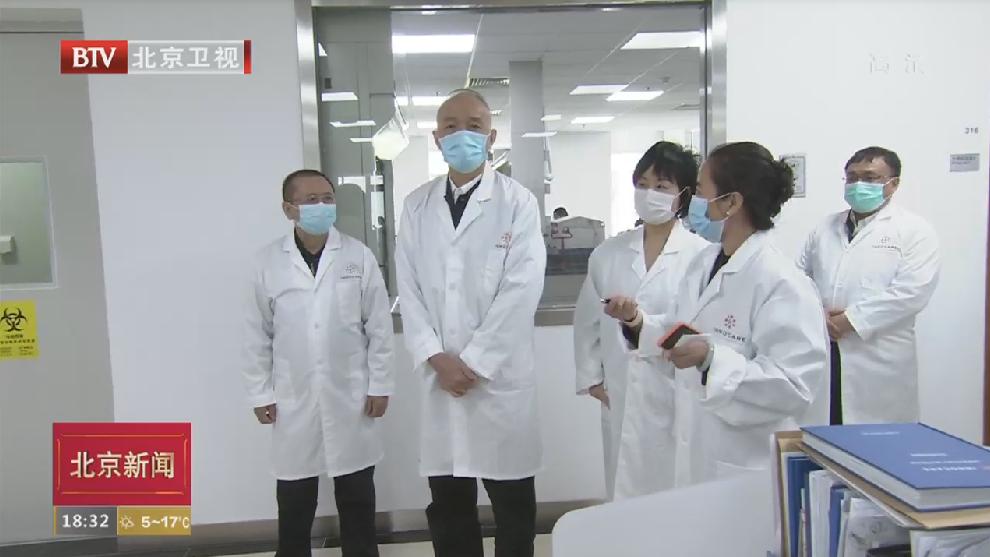 蔡奇检查调研中关村生命科学园复工复产和科技创新