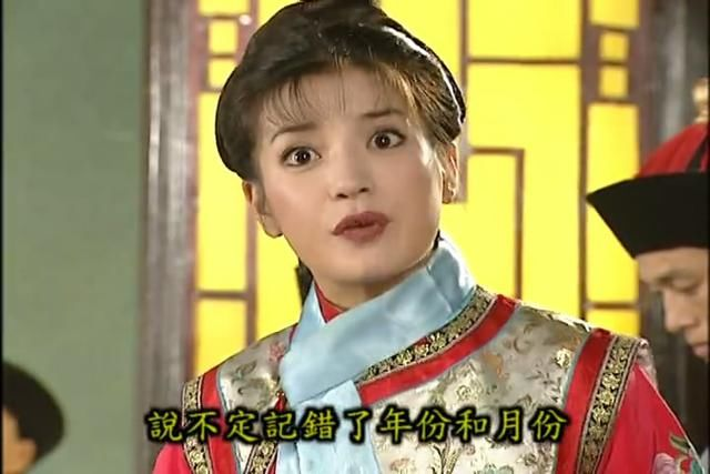 《还珠格格》专业傻眼,尔康觉察,是小燕子紫薇崩溃最先!电子竞技教案破绽图片