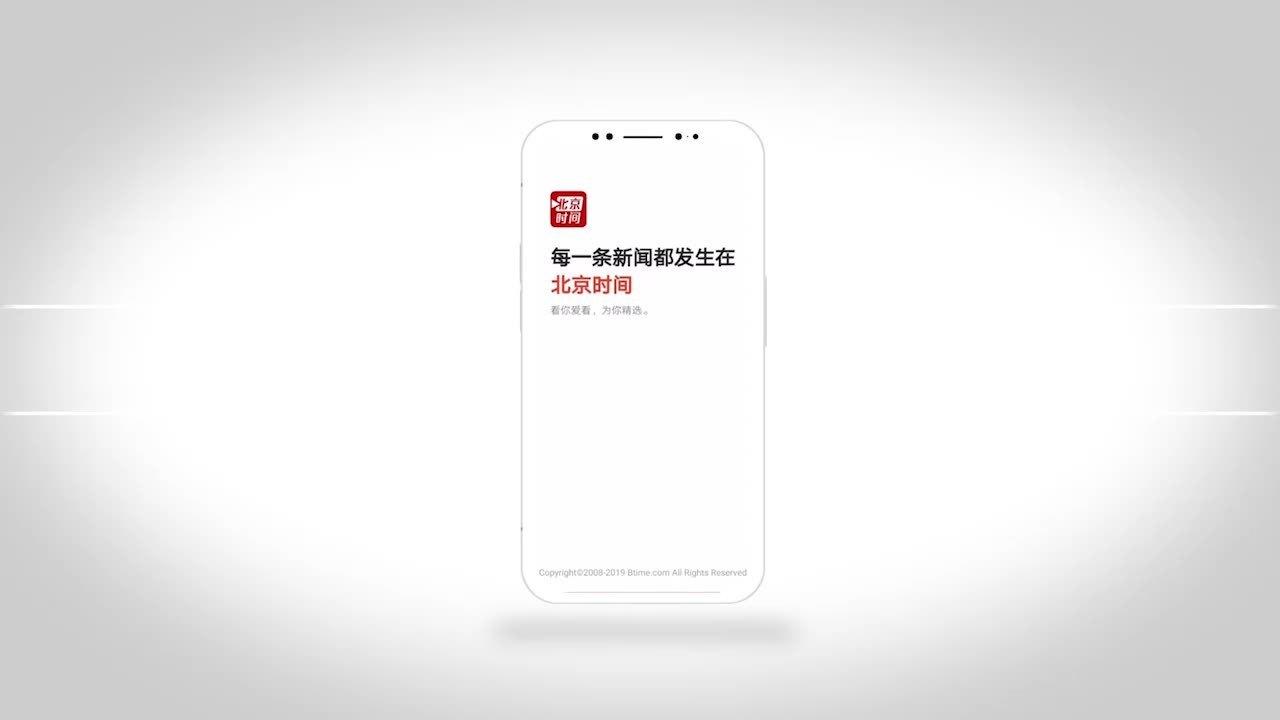 中国澳门宣布经济恢复计划 所有居民派发3000澳门元电子消费券