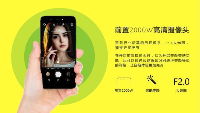 阚清子惊艳亮相海信手机h10发布会,品牌迈向年轻化