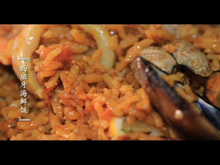 《美食团购》经典西班牙海鲜饭巴南重庆鱼洞地图美食图片