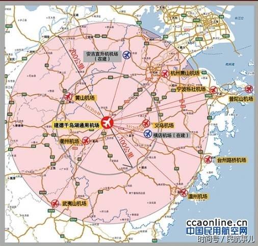 建德千岛湖通用机场,早在2006年就投入使用,是浙江省首家取得a类民用