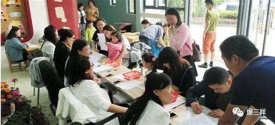 小学!幼儿园首次纳入!扬州2018年中小学幼儿园山东2015年重磅图片