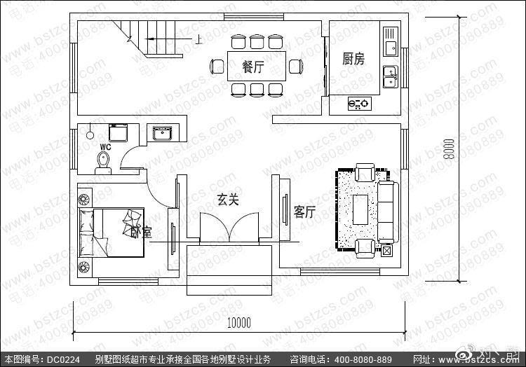 10米8米農村二層小別墅設計效果圖