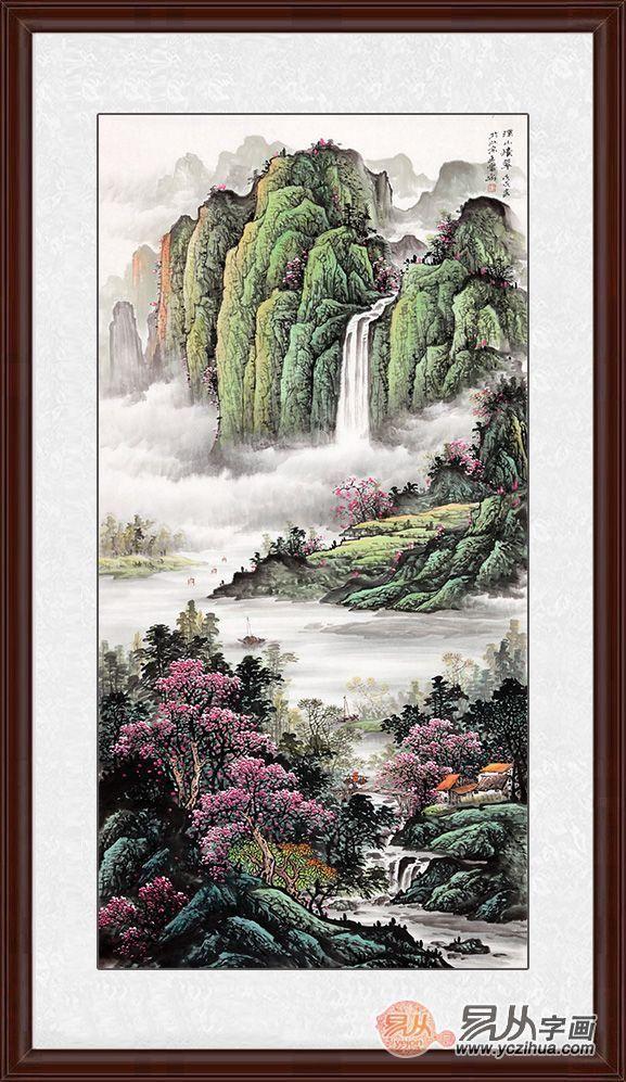 室内装饰画 王宁四尺竖幅山水画《溪山积翠》【作品来源:易从网】图片