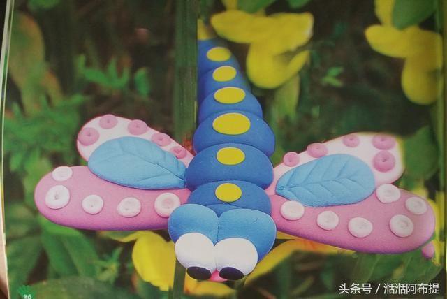 亲子手工教程,教你用黏土简单做出(小小蜻蜓)