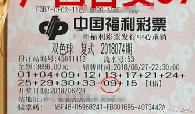 双色球开奖:9注605万一等奖,山东2注连中3期,全国8省市中奖!
