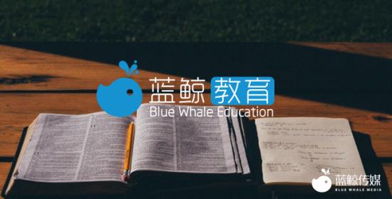 """""""腾讯ABCmouse""""发布中文名""""腾讯开心鼠英语"""",将升级内容、技术、服务"""