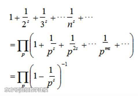 """它是""""数学中的女皇"""",既简单得小学生都懂,又难倒无数天才"""