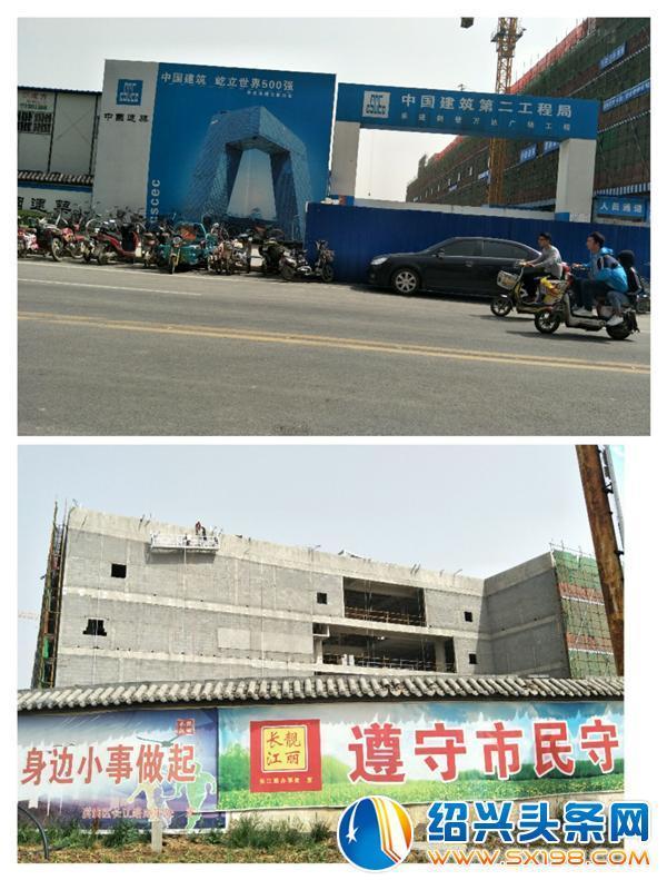 鹤壁市万达广场:中建二局积极救助受伤民工避免施工索赔难