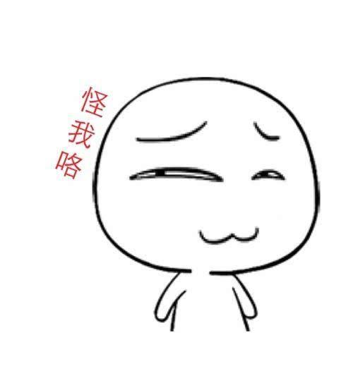 张艺兴喊话孙红雷,为自己鸣不平,网友:不计较后果?