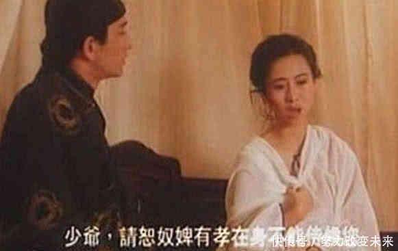 翁虹,第一部三级片是和任达华合演的《挡不住的风情》,在里面的画面