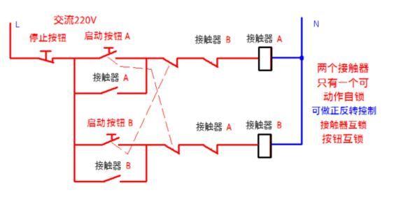 电路 电路图 电子 原理图 573_282