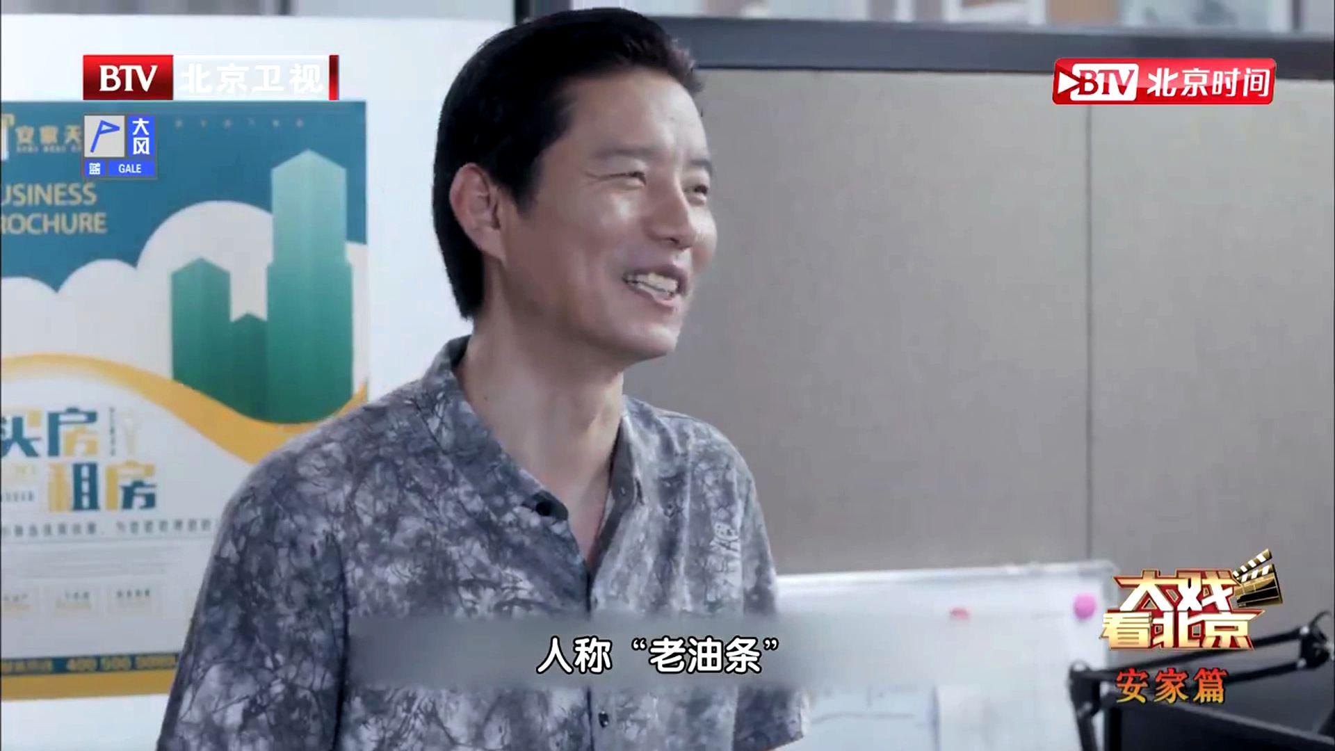 """谢亭丰是个""""老油条"""" 杨皓宇塑造角色可恨又可爱"""