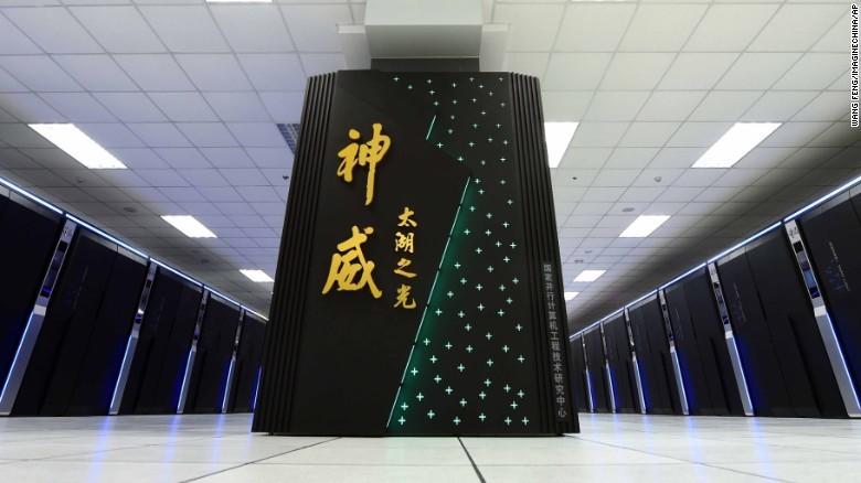 上海神威计算机_神威计算机_神威·太湖之光超级计算机