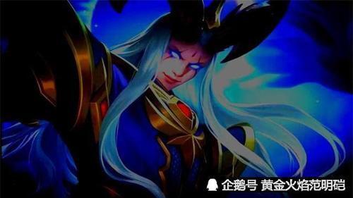 顺风��`$�ceyc_王者荣耀:顺风无敌,逆风无力的几位英雄,网友:最后一位是混子