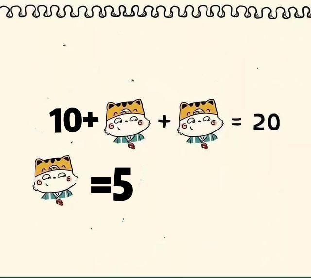 小学二年级数学题,难道众家长,网友调侃不如小学生!