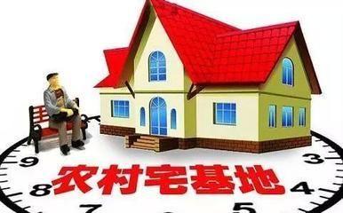 农村房屋买卖合同书