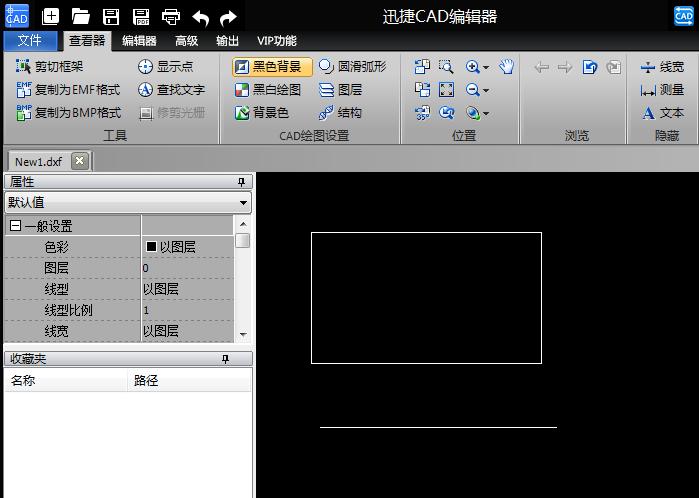 查看CAD文件?dwg线段上去器的使用方法cad高亮打断放鼠标图片