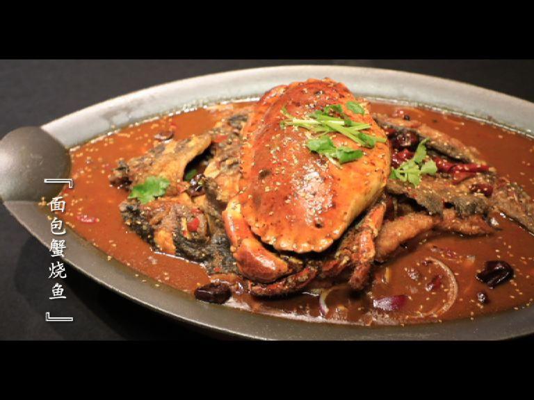 《地图美食》经典西班牙海鲜饭澜美食家香港图片