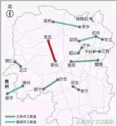 官新高速路线起于沅陵县官庄镇,设枢纽互通与常吉高速公路相接,往南入