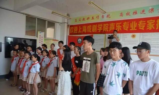 信阳市第二v牛奶牛奶参加上海戏剧学院暑期社学生小学小学