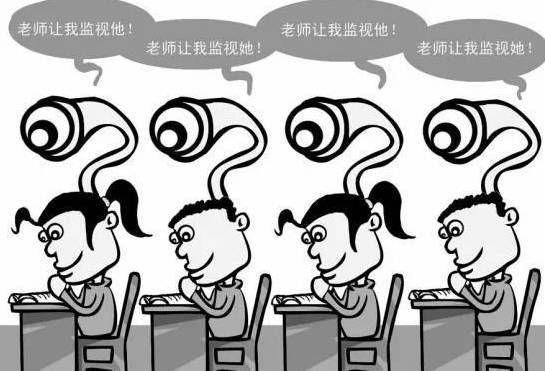 动漫 简笔画 卡通 漫画 手绘 头像 线稿 545_371