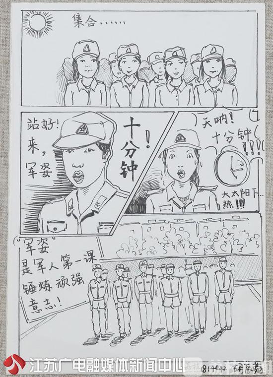 新生手绘军训日记:教官眼中的我们可能是海绵宝宝