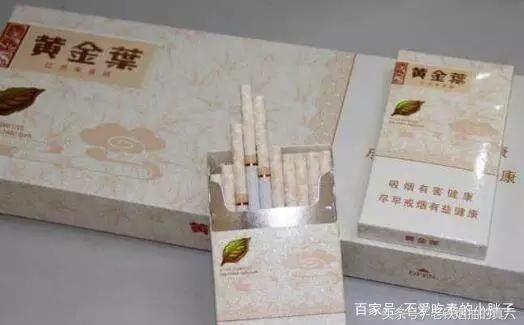 烟的焦油量只有仅仅的8mg,烟的价格是80元一包,在黄金叶系列中的香烟