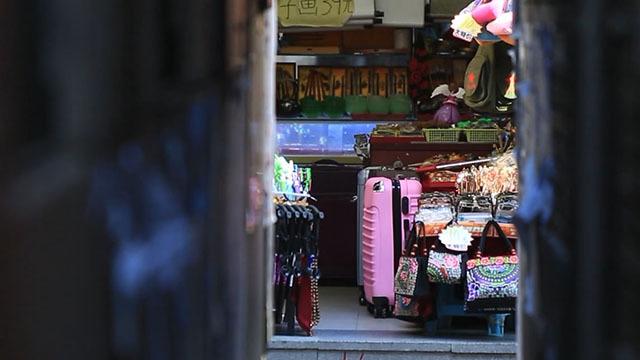 《这里是北京》:七十厘米的最窄胡同 钱市胡同