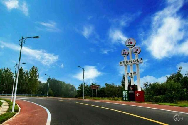 郑州樱桃沟景区推出精品旅游线路
