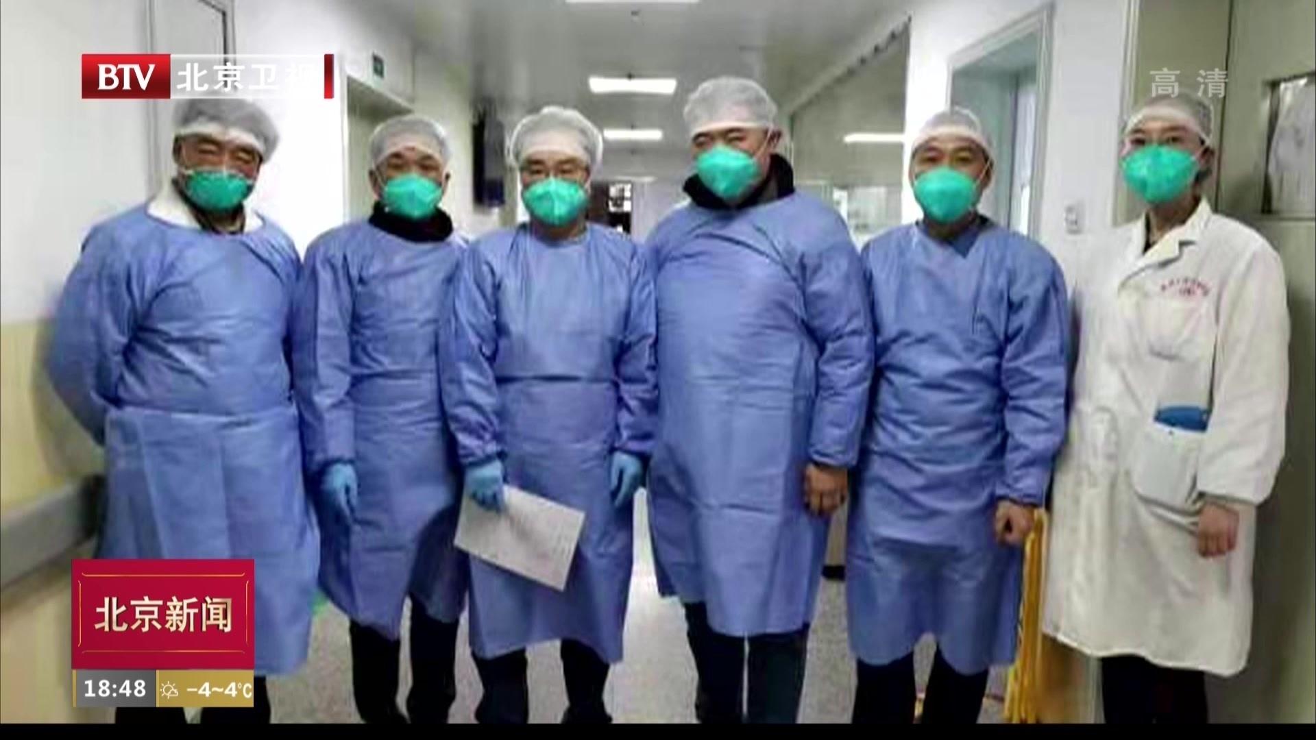 北京朝阳医院赴武汉专家童朝晖:新型肺炎如何治疗