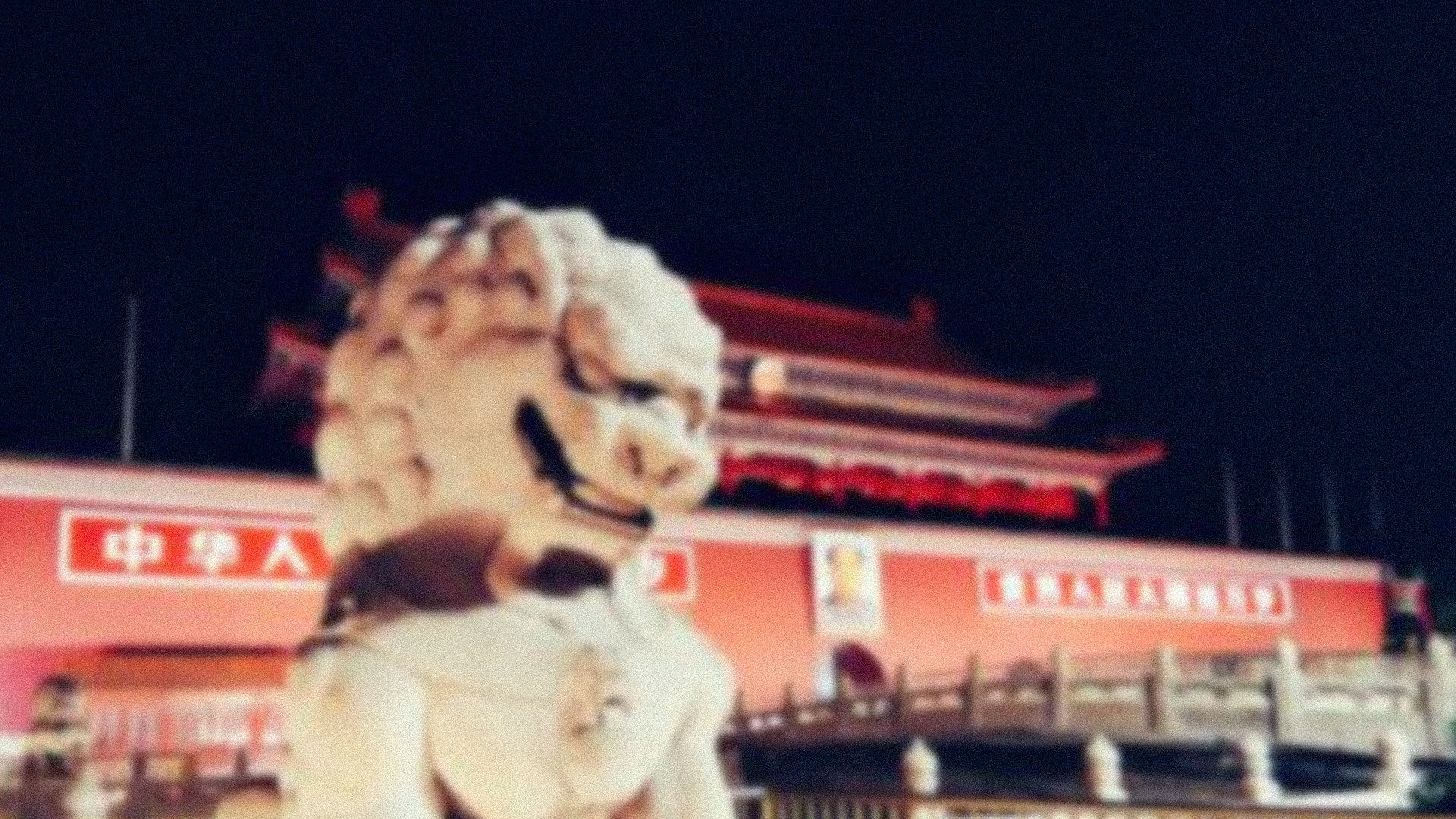 《协同发展 提质增效》2020年北京市两会特别报道