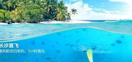 宿务岛由167个岛屿构成,是一个淡雅的古城,岁月把它打磨得别有韵味