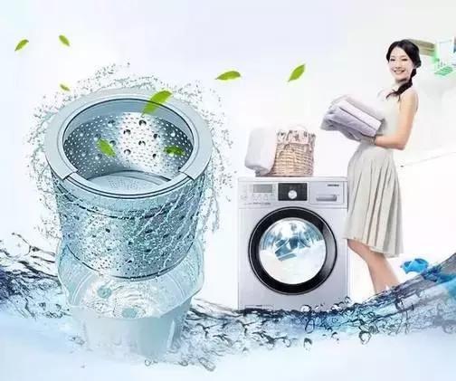 每天用的洗衣机居然比马桶还脏!教你一招,彻底解决还能杀菌除螨
