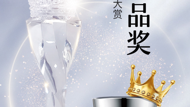 片仔癀白金级珍珠膏,匠心品质,给肌肤渐养渐好的未来