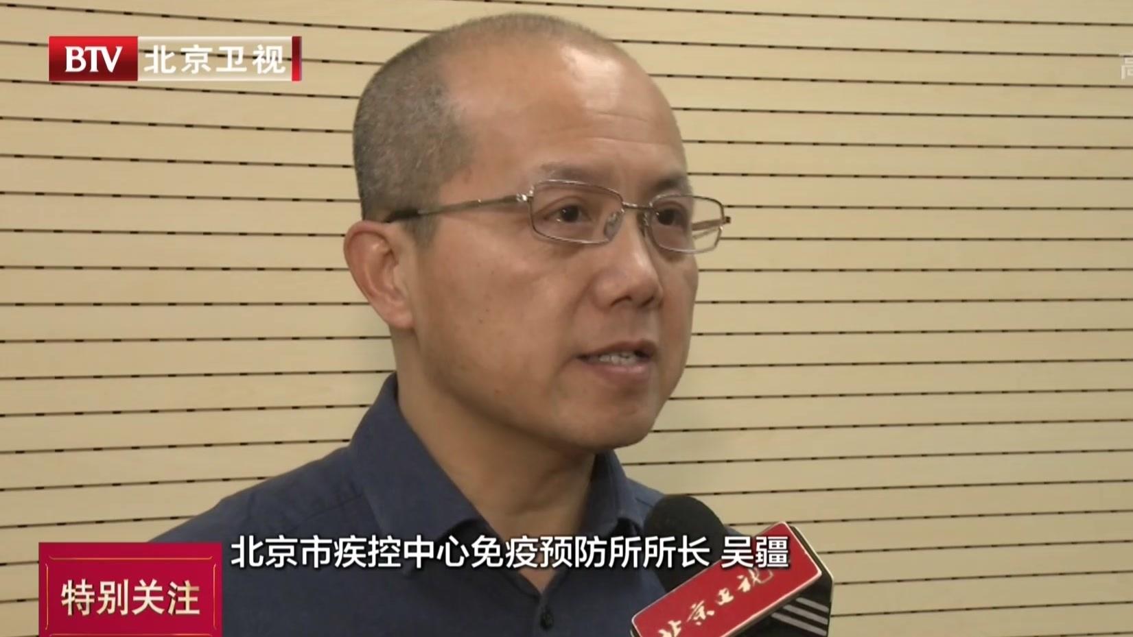 北京卫健委通气会 专家提醒尽量居家出门戴口罩