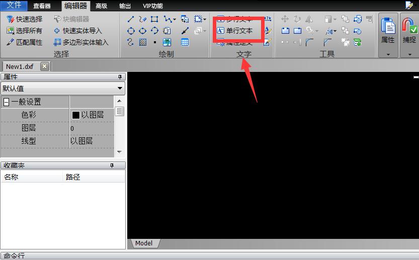 CAD中添加文字?dwg文件添加器查看文字cad平面图轴转变测图图片
