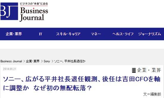 世纪末表情传说:平井一夫与索尼的六年沈玉琳搞笑图得奖图片