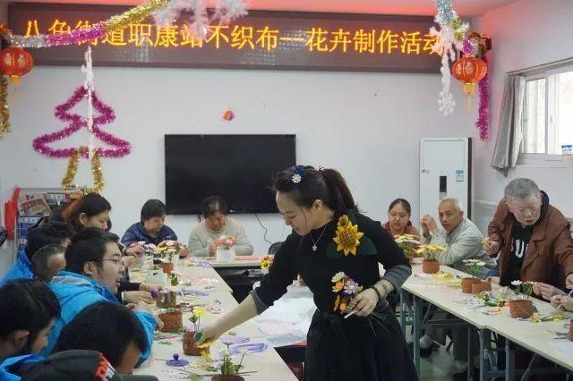 和谐八角图纸举办残疾人花卉出处活动制作wow工程300-1手工残联图片
